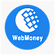 kredit-cherez-webmoney