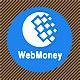 kredit-cherez-webmoney