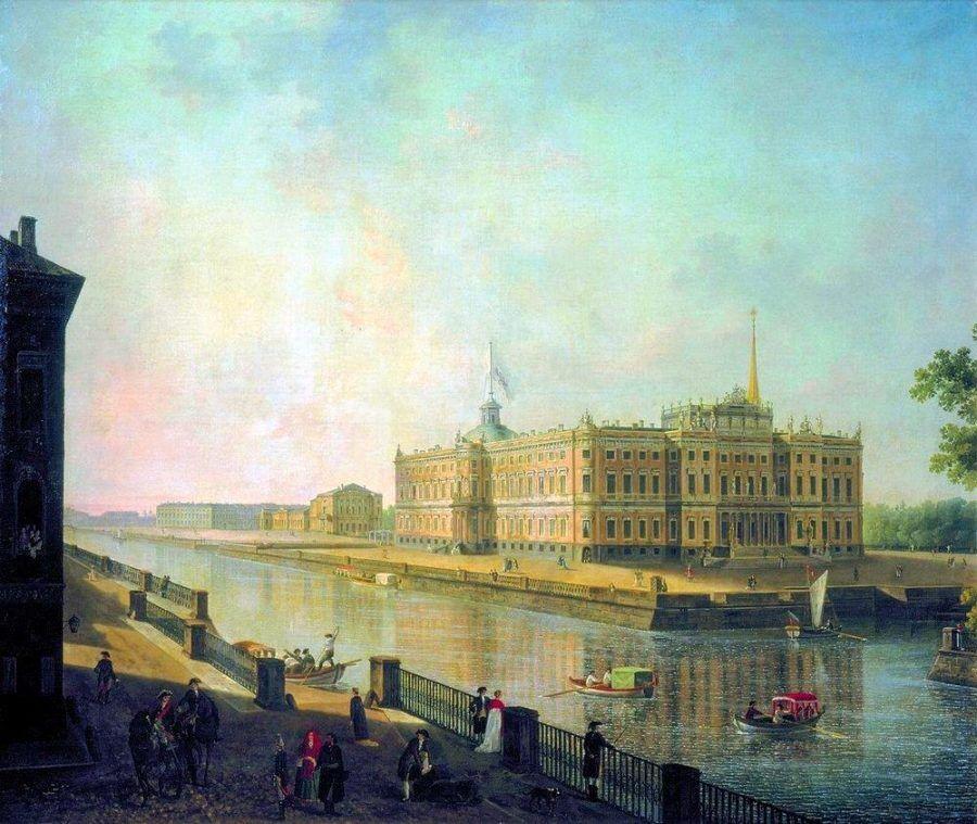 Алексеев Ф.Я. Вид на Михайловский замок в Петербурге со стороны Фонтанки