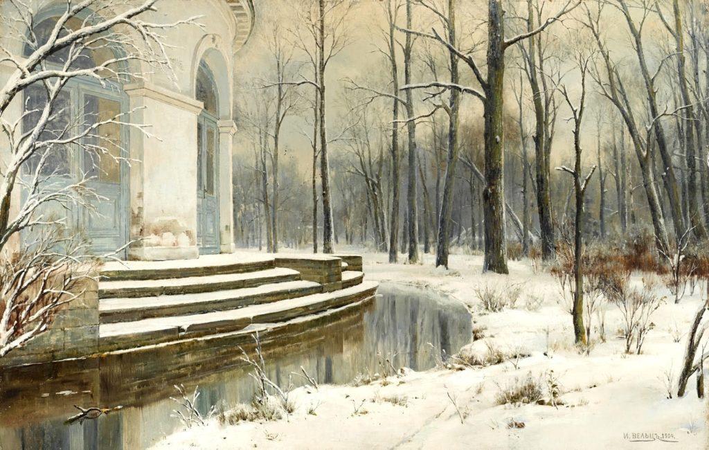 Иван Вельц Первый снег
