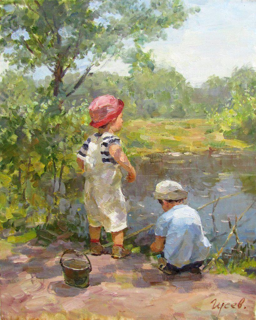 Владимир Гусев. Маленькие рыбаки