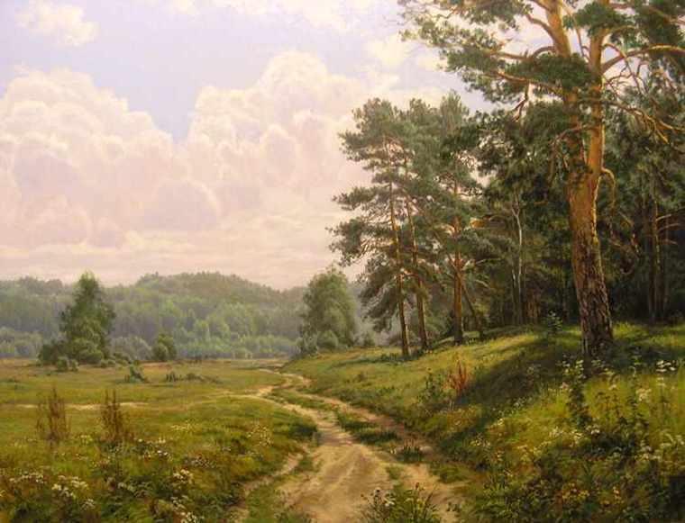 И.Прищепа. Дорога в лес