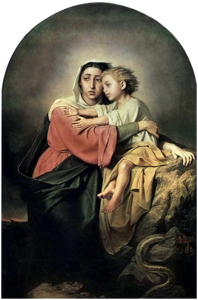 Перов. Христос и Богоматерь