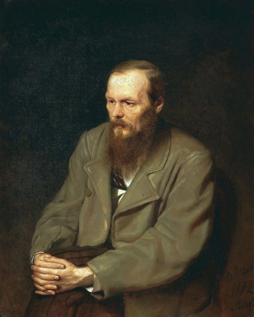 Поленов В.Г. Портрет Федора Михайловича Достоевского