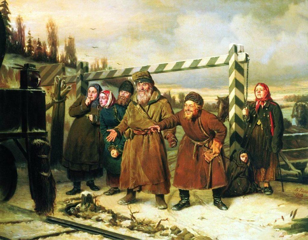 Перов. Сцена у железной дороги. 1868