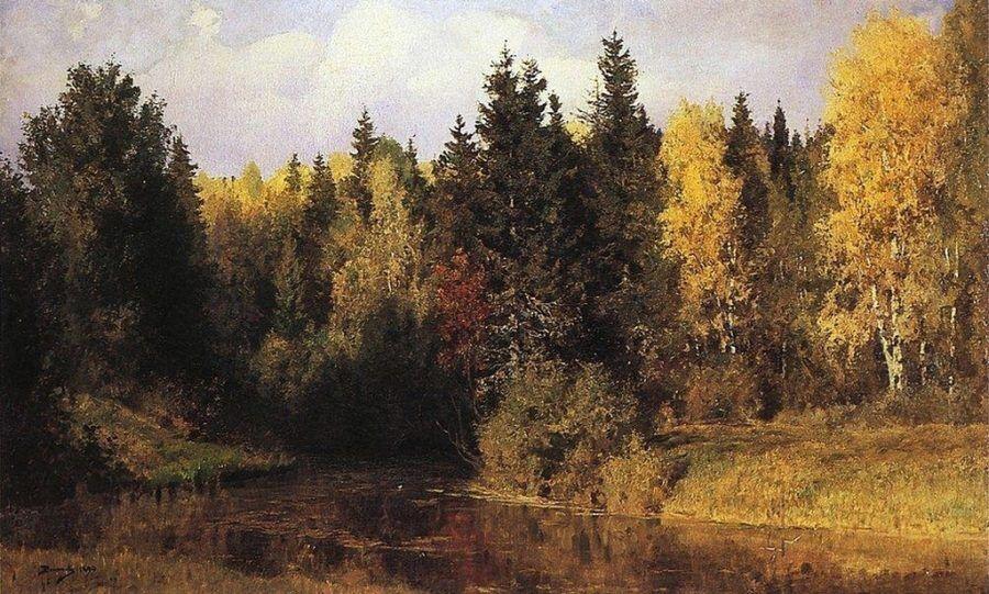 Поленов В.Д. Осень в Абрамцеве