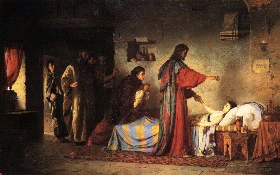 Поленов. Воскрешение дочери Иаира 1