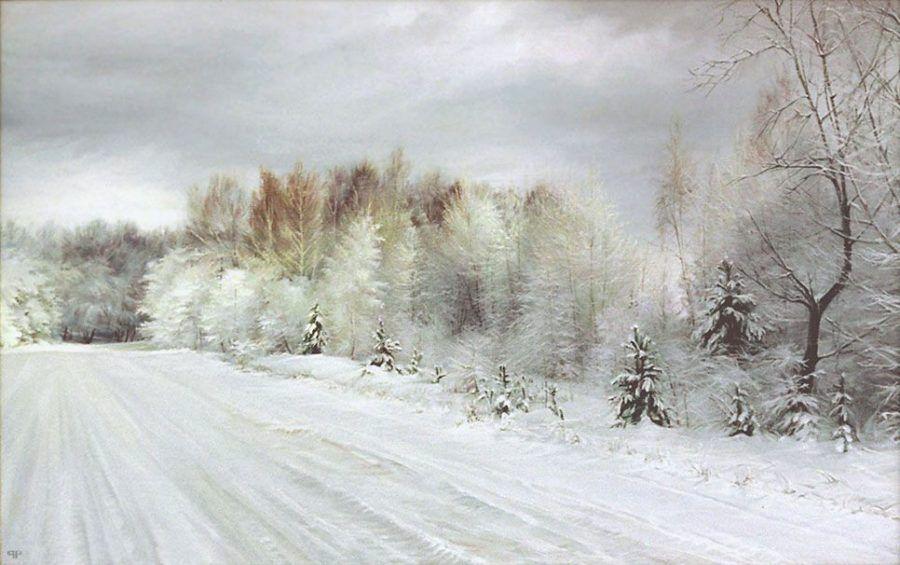 Р.Романов. Последняя зима столетия