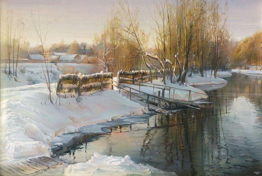 Р.Романов. Зимнее озеро