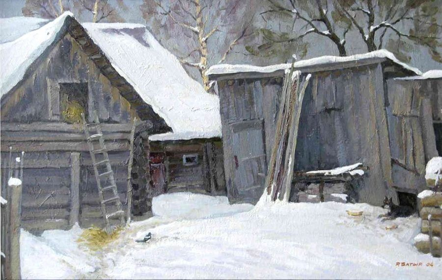 Батыршин Р.З. Гостья