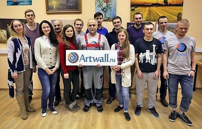 Коллектив фирмы Артвол