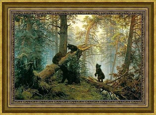 Утнро в сосновом лесу. И.Шишки