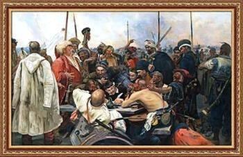 Репин. Письмо турецкому султану