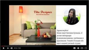 Видео-уроки по дизайну