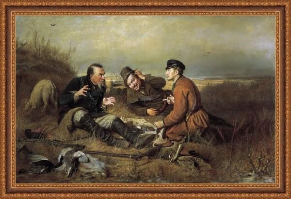 Перов, Охотники на привале