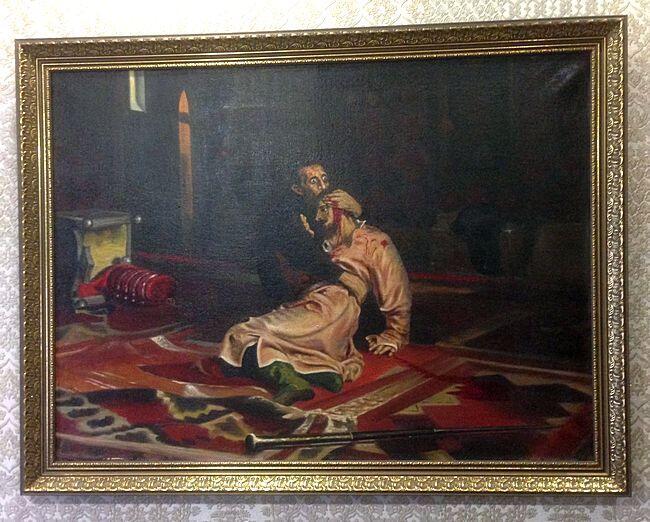 Репин. Иван Грозный убивает своего сына