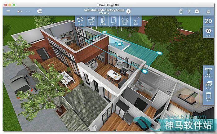 Интерфейс программы Home Design 3D