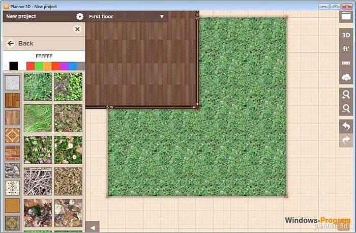 Интерфейс программы для дизайнера интерьера Planner 5D