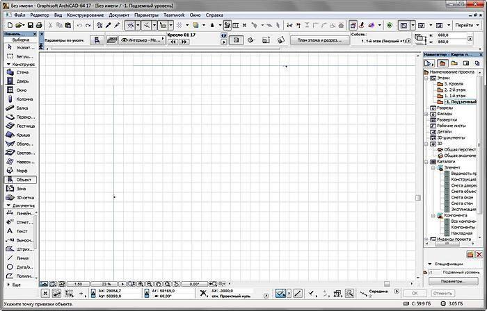 Интерфейс программы для дизайна интерьера ArchiCAD