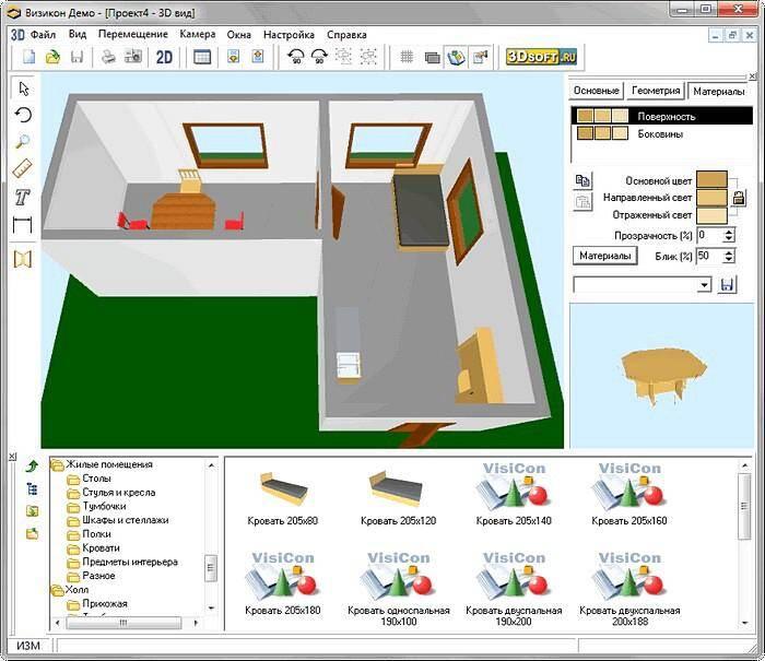 Интерфейс программы для дизайнера интерьера VisiCon