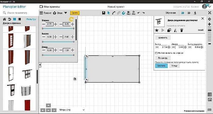 Интерфейс программы для дизайна интерьера Planoplan