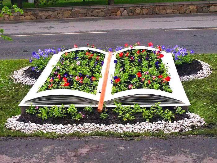 Клумба для цветов в виде книги
